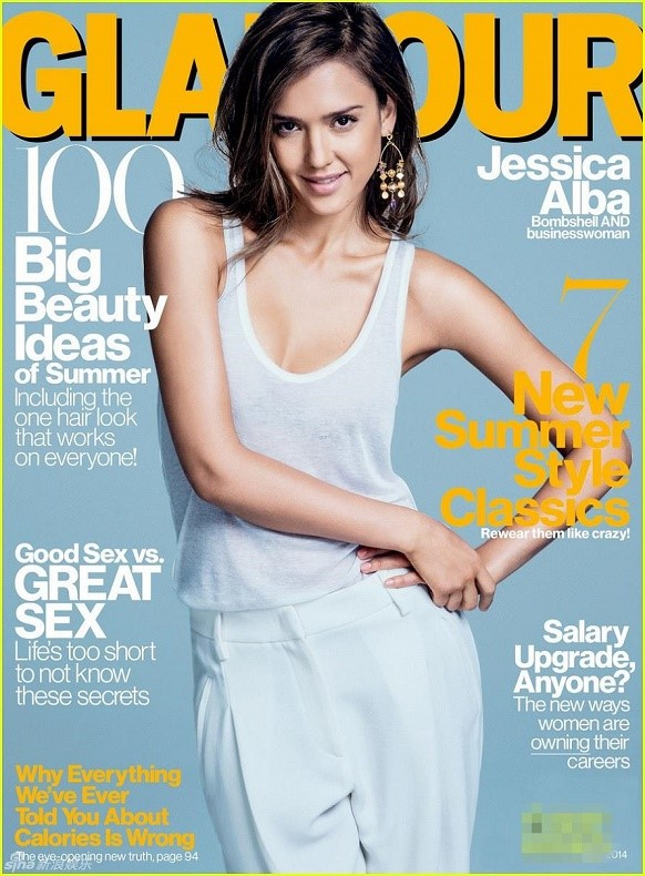 """The best fashion magazines covers"""" The best and hottest fashion magazine covers of June 2014 The best and hottest fashion magazine covers of June 2014 3 14050H33646"""