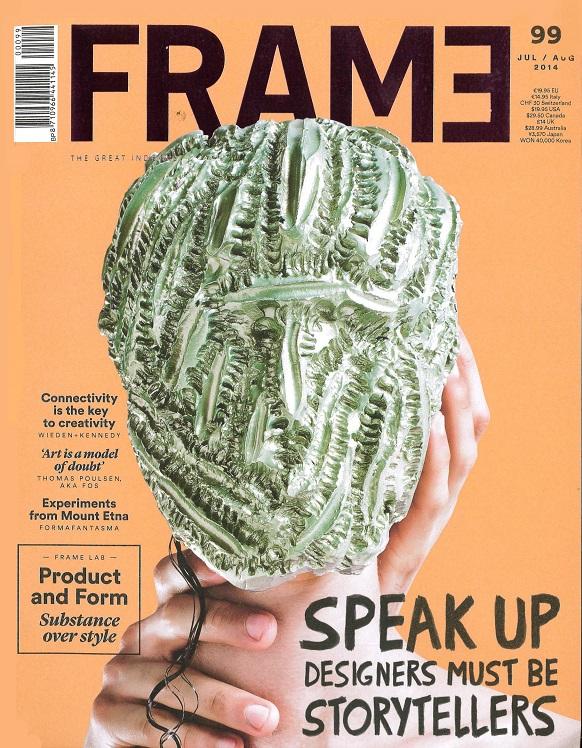 Sneak peak at the best design magazines: August issues Sneak peak at the best design magazines: August issues Sneak peak at the best design magazines: August issues 1405066001