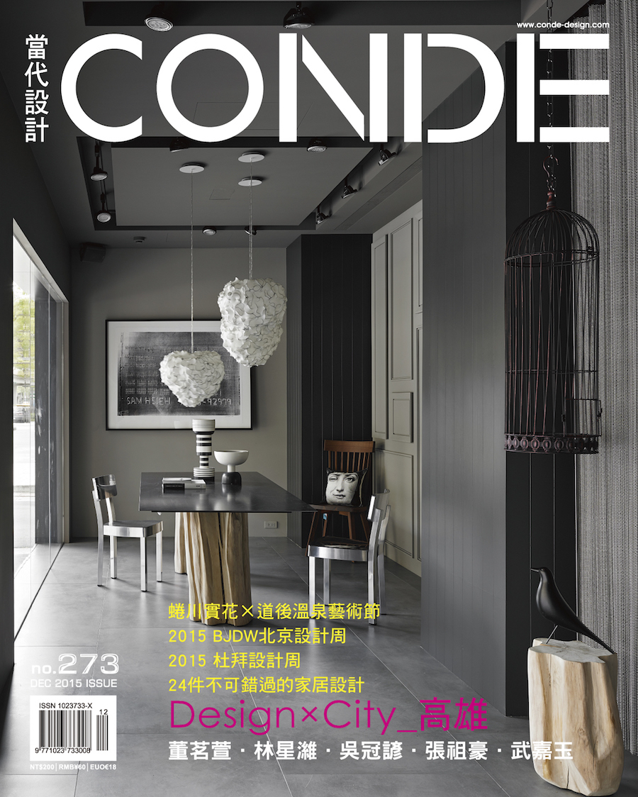 luxury home decor magazines top 100 interior design magazines to start collecting 11642