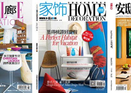 Top 10 Chinese Interior Design Magazines