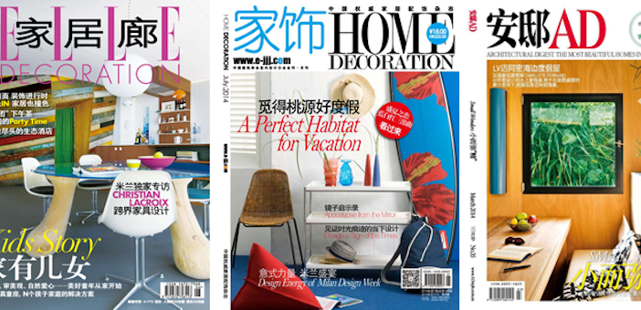 Top 10 Chinese Interior Design Magazines ➤ To see more news about the Interior Design Magazines in the world visit us at www.interiordesignmagazines.eu #interiordesignmagazines #designmagazines #interiordesign @imagazines