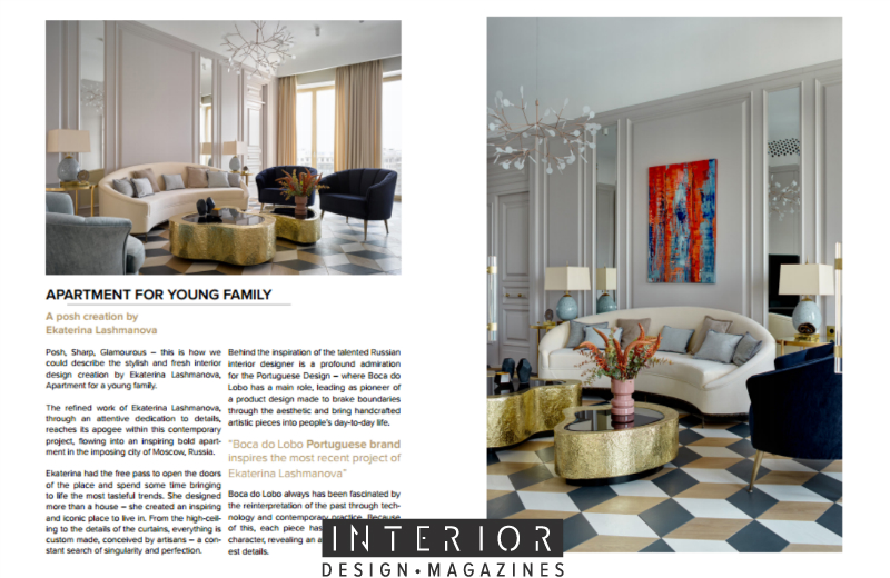Interior Design Magazines Free New House Designs