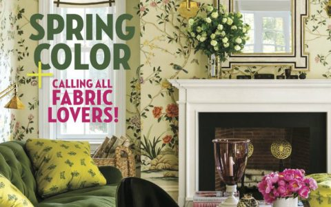 House Beautiful March 2018 Product Guide