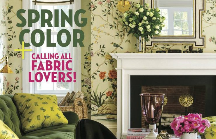 House Beautiful March 2018 Product Guide House Beautiful March 2018 House Beautiful March 2018 Product Guide House Beautiful March 2018 Product Guide 740x479