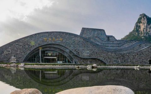 architecture landmark A New Incredible Architecture Landmark to Visit in China main china 480x300