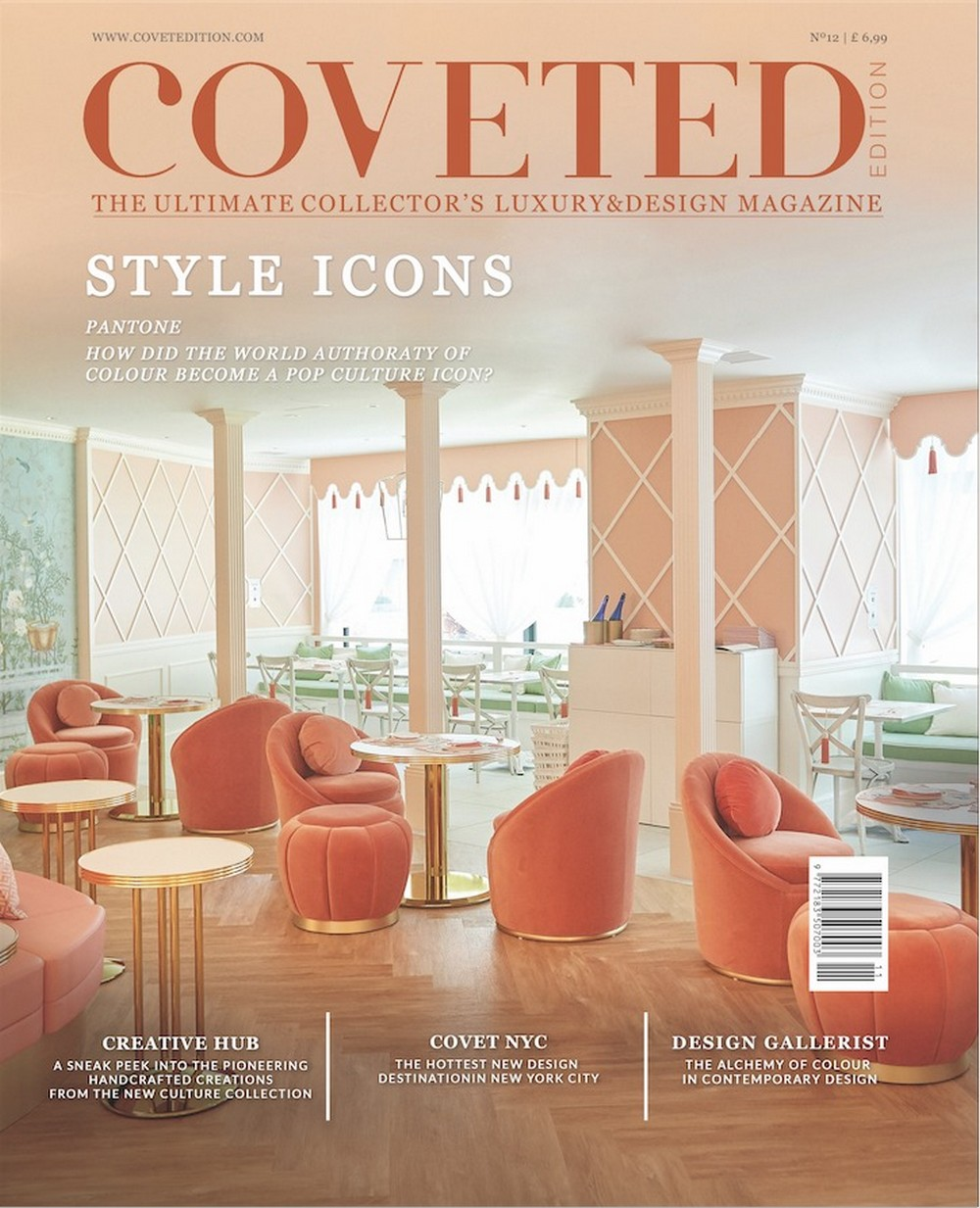 The New Cover Of The CovetED Magazine Is The Best Way To Start The Year! coveted magazine The Cover Of The CovetED Magazine Is The Best Way To Start The Year! WhatsApp Image 2018 12 12 at 17